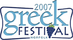 2007 Greek Festival Logo
